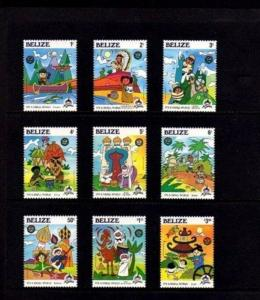 BELIZE - 1985 - DISNEY - CHRISTMAS - SMALL WORLD - 9 X MINT - MNH SET!