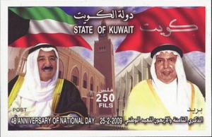 KUWAIT  COMPLETE  SET MINI SHEET SHEIKH AL SABAH  IN KUWAIT IN MINI SHEET  MNH