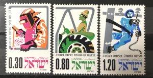 Israel 1975  #555-7, MNH, CV $.75