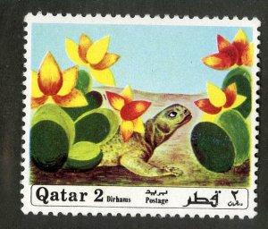 QATAR 239 MH SCV $2.50 BIN $1.15 TURTLE, FLOWERS