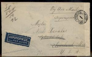 Greece 1945 Censored  Airmail Cover to Cleveland Mississippi USA 90618