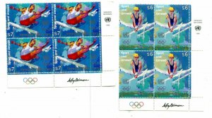 United Nations Vienna Scott #205-206 Sports and the Environment MNH Black 4 -A