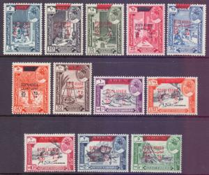 Aden South Arabia Hadhramaut SG53/64, 1966 Overprint Set MNH**
