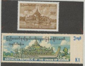 Burma 266-7 * mint LH-HR (2107 284)