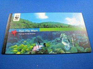 HONG KONG   -  SCOTT # 979-982  -  WWF PRESTIGE BOOKLET   MNH    (ss37)