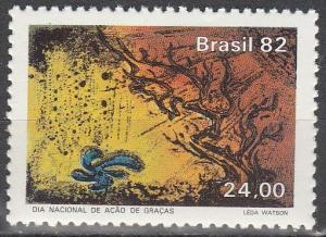 Brazil #1835  MNH VF (V2893)