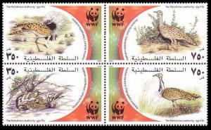 Palestine Birds WWF Houbara Bustard 4v in block 2*2 SG#PA204-07 MI#192-195