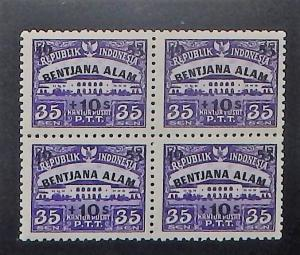 Indonesia B68. 1953 Natural Disaster Relief, block of four, NH