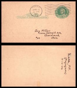 Goldpath: US/Puerto Rico Post Card 1942. Yauco, P.R. _CV16_P16