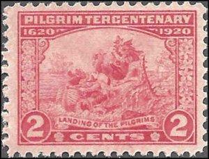 549 Mint,OG,XLH... SCV $5.50