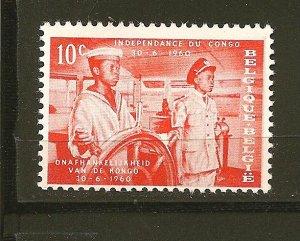 Belgium 510 Congo Independence MNH