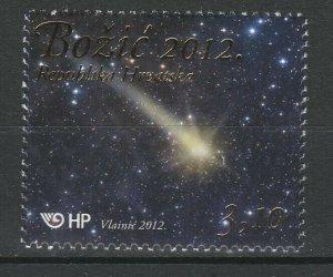 Croatia 2012 Christmas MNH stamp
