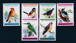 [52270] Korea 1988 Birds Vögel Oiseaux Ucelli  MNH
