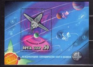 Russia MNH S/S 4669 Space Exploration 1978