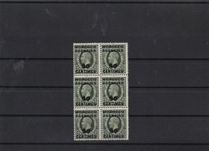morocco agencies 1925 mnh stamps cat £120+ ref 12647