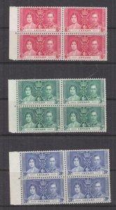 CEYLON, 1937 Coronation set of 3, marginal blocks of 4, mnh.