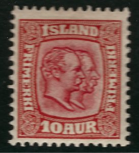 Iceland Vibrant Sc#76 Mint OG F-VF SCV $165...powerful bargain!!