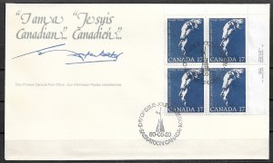 980 Canada 859 Prime Minister Diefenbaker Je suis Canadian block of 4 FDC