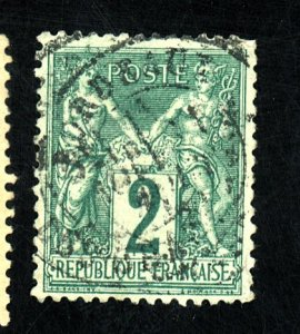 FRANCE #77 USED F-VF Cat $19