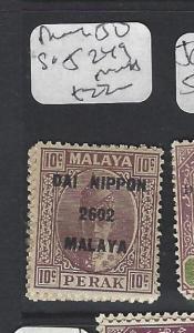 MALAYA JAPANESE OCCUPATION PERAK (PP1206B) DN 10C SG J249   MNH