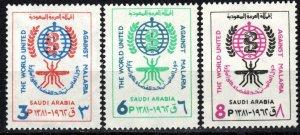 Saudi Arabia #252-4 MNH CV $6.50 (P592)