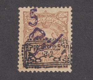 Iran Sc 206 MLH. 1902 5c violet on 8c brown COA with PROVISOIRE overprint