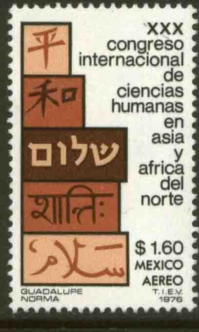 MEXICO C524, $1.60P Congress of Human Science MINT, NH. VF.