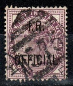 Great Britain #O4  F-VF Used  CV $5.25 (X1139)