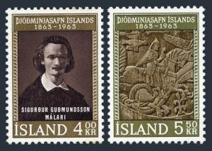 Iceland 352-353,MNH.Michel 368-370. National Museum.Sigurdur Gudmundsson.Knight.