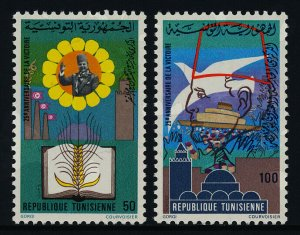 Tunisia 756-7 MNH 25th Anniv of Independence, Flower, Mosque, Bourquiba