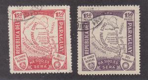 Paraguay Scott #342 Used