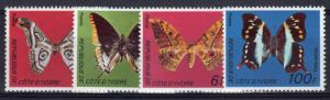 Ivory Coast 1977 Sc#446A/446D BUTTERFLIES Set (4) Perforated MNH