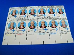 U.S. SCOTT # C98  -  PLATE BLOCK OF 12  -     MNH