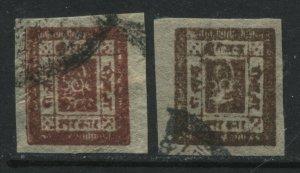 Nepal1917 2 annas claret and 2 annas brow used