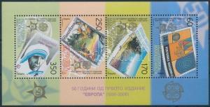 Makedonien stamp Europa CEPT stamp block 2005 MNH Mi 13 WS189258