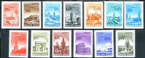 RK37584 HUNGARY C262-74 MNH BIN $3.00