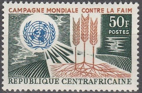 Central African Rep #61 MNH F-VF (SU1869)