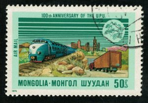 Air Mail, Mongolia, 50₮, 1974 (T-7082)