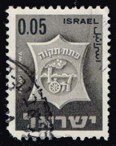 Israel #278 Arms of Petah Tikva; Used (0.25)