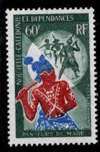 New Caledonia (NCE) Scott C61 Mar'e Dancers  MH * airmail stamp