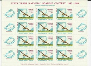 TRADE PRICE STAMPS FIFTY YEARS NATIONAL SOARING CONTEST 1930 - 1980 FULL SHEET