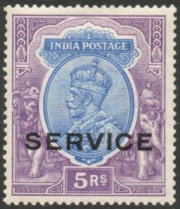 INDIA-1913 5r Ultramarine & Violet Official Sg O93 light gum toning MM V46869