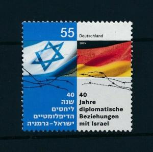 [98228] West Germany Bund. 2005 40 yr Diplo relations Israel Joint Issue MNH