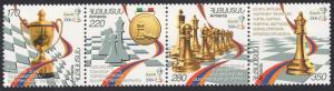 ARMENIA LOT12