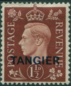 Morocco Agencies Tangier 1937 SG247 1½d brown KGVI MLH