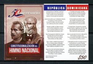 Dominican Republic 2016 MNH National Anthem 50th Anniv 1v Imperf M/S Stamps