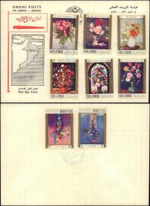 OMAN FIRST DAY COVER FOR FLOWER SET WITH CACHET