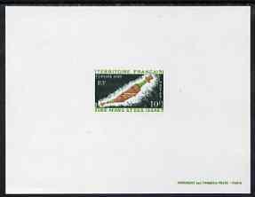 French Afars & Issas 1970 Dagger 10f Epreuve deluxe p...