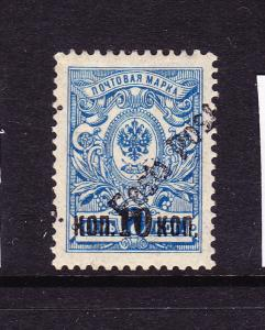 ESTONIA  1919  10 on 7k  LIGHT BLUE  OVPT MLH   Sg 4f