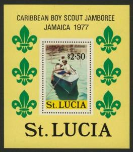 St Lucia 426 MNH Caribbean Scout Jamboree, Boat